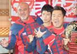 Amazonプライムビデオの新作オリジナル・バラエティーシリーズ『戦闘車』の完成披露イベントに出席した(左から)武藤敬司、庄司智春、藤本敏史 (C)ORICON NewS inc.