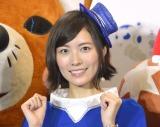 『推しスポ!神スポ!』決定戦イベントに出席したSKE48・松井珠理奈 (C)ORICON NewS inc.