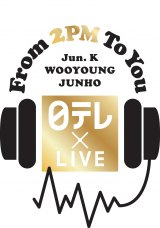 『日テレ×LIVE presents From 2PM To You Jun. K/WOOYOUNG/JUNHO』ロゴ