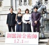 (左から)曽利文彦監督、松雪泰子、本田翼、ディーン・フジオカ (C)ORICON NewS inc.