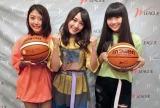 「Wリーグ」公式応援アーティストに就任したJ☆Dee'Z(左からNono、ami、MOMOKA)