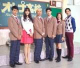 (左から)夕輝壽太、松井愛莉、高橋克実、三浦春馬、黒木メイサ、竜星涼 (C)ORICON NewS inc.