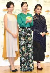 ドラマ『さくらの親子丼』制作発表会見に出席した(左から)本仮屋ユイカ、真矢ミキ、吉本実憂 (C)ORICON NewS inc.