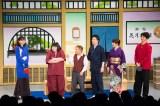 新垣結衣(左)、瑛太(右)が吉本新喜劇のステージに登場