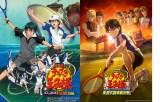 劇場版『テニスの王子様 二人のサムライ The First Game』は12月、劇場版『劇場版テニスの王子様 英国式庭球城決戦!』は来年2月に応援上映決定