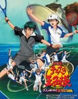 劇場版『テニスの王子様 二人のサムライ The First Game』(C) 許斐剛TK WORKS/集英社・テレビ東京・NAS(C)劇場版テニスの王子様製作委員会2005