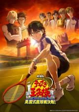 劇場版『劇場版テニスの王子様 英国式庭球城決戦!』(C)許斐剛/集英社・NAS・劇場版テニスの王子様プロジェクト2011