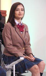 土曜ナイトドラマ『オトナ高校』の制作発表会見に出席した黒木メイサ (C)ORICON NewS inc.