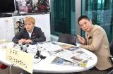 意気投合した(左から)水道橋博士、太田光 (C)ORICON NewS inc.