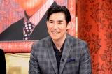 日本テレビ『ニノさんSP 二宮和也の赤面!自分クイズ』ゲスト出演する高嶋政伸 (C)日本テレビ