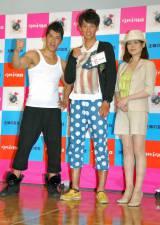 (左から)武井壮、竹内崚さん、だいたひかる