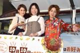 (左から)ダレノガレ明美、誠子、渚 (C)ORICON NewS inc.