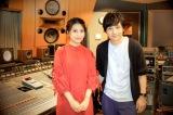 井上苑子と水野良樹の初タッグ曲が『あいのり : Asian Journey』の主題歌に決定 (C)フジテレビ