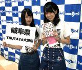 岐阜・TSUTAYA 大垣店でお渡し会を行った(左から)服部有菜、後藤萌咲(いずれもAKB48)