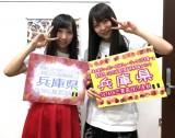 兵庫・TSUTAYA 三宮店でお渡し会を行った(左から)薮下楓(STU48)、白間美瑠(NMB48)