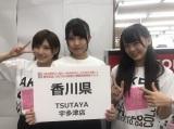香川・TSUTAYA 宇多津店でお渡し会を行った(左から)岡田奈々(AKB48)、行天優莉奈(AKB48)、福田朱里(STU48)