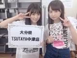 大分・TSUTAYA 中津店でお渡し会を行った(左から)矢吹奈子(HKT48)、山田杏華(AKB48)
