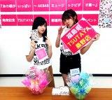 福島・TSUTAYA 桑野店でお渡し会を行った(左から)岩立沙穂(AKB48)、舞木香純(AKB48)