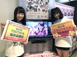 福井・TSUTAYA 福井高柳店でお渡し会を行った(左から)太野彩香(NGT48)、長久玲奈(AKB48)
