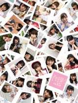 AKB48グループ総監督・横山由依が総勢322人のメンバーをチェキで撮影したDVD/Blu-ray『あの頃がいっぱい〜AKB48ミュージックビデオ集〜』ジャケット