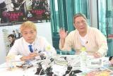 (左から)水道橋博士、ビートたけし (C)ORICON NewS inc.