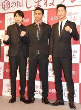 (左から)青柳翔、AKIRA、小林直己 (C)ORICON NewS inc.
