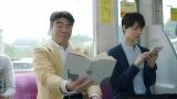 「えんきん」のCMに出演する高杉真宙(右)と村田雄浩(左)
