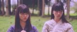 乃木坂46の3期生曲「僕の衝動」より(左から)伊藤理々杏、大園桃子