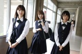 (左から)西野七瀬、井上小百合、堀未央奈(C)NHK