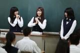 (左から)大園桃子、斉藤優里、川後陽菜(C)NHK