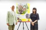 『劇場版 岩合光昭の世界ネコ歩き コトラ家族と世界のいいコたち』への思いを語った(左から)岩合光昭氏、吉岡里帆