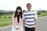 フジテレビ新番組『白昼夢』でNGT48・中井りかがいとうせいこうの案内で大人修行へ (C)フジテレビ
