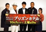 (左から)矢野聖人、柄本明、田中直樹、菅田俊、北香那 (C)ORICON NewS inc.