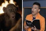 似ている? 『猿の惑星:聖戦記』でバッド・エイプの日本語吹き替えを務める柳沢慎吾 (C)2017 Twentieth Century Fox Film Corporation