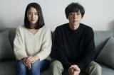 長澤まさみと高橋一生が共演する映画『嘘を愛する女』の予告編が公開 (C)2018「嘘を愛する女」製作委員会