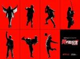 ジャニーズWESTが主演するNetflixオリジナルドラマ『炎の転校生 REBORN』(11月10日よりNetflixで世界配信)(C)Kazuhiko Shimamoto, SHOGAKUKAN/J Storm Inc.