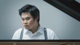 ピアニストの辻井伸行が演奏を担当したJT新CM「ひといきつきながら」