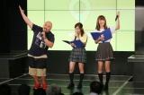 4日に行われた「9周年記念トークショー」より(C)AKS