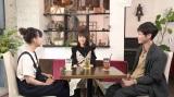 『ボクらの時代』に出演する(左から)森川葵、有村架純、坂口健太郎(C)フジテレビ