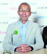 BSフジ『オールナイトニッポン50年の系譜』MCを務める上柳昌彦