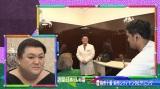 10月7日放送の日本テレビ『マツコ会議』の番組カット (C)日本テレビ
