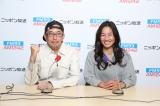 ニッポン放送『ことばのチカラ〜成功へのターニングポイント〜』に出演する伊達公子(右)とパーソナリティーの金子達仁