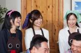 (左から)田原沙采、太田葉子、鶴あいか(C)ABC