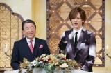10月8日放送、『3秒聴けば誰でもわかる名曲ベスト100』司会の徳光和夫、DAIGO(C)テレビ東京