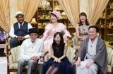 スタジオゲスト(前列左から)テリー伊藤、板野友美、細川たかし(後列左から)クリス・ハート、はるな愛、稲村亜美(C)テレビ東京