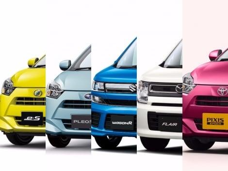 今年の上半期にフルモデルチェンジした軽自動車5台を紹介