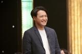 10月8日放送、『今夜、誕生!音楽チャンプ』でプロ歌手デビューを報告する海藏亮太(C)テレビ朝日