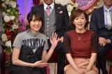 新垣結衣&石川佳純『しゃべくり007』で卓球対決 (C)日本テレビ