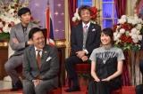 『しゃべくり007』に出演する新垣結衣 (C)日本テレビ