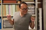 前田敦子主演で『民衆の敵〜世の中、おかしくないですか!?〜』のスピンオフ連続ドラマ『片想いの敵』10月17日深夜より放送決定。たかし(トレンディエンジェル)が出演(C)フジテレビ